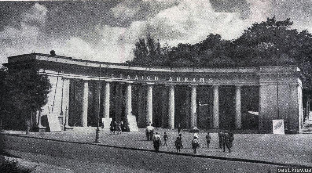 Stadion Dinamo Kiev 1948 год фотография