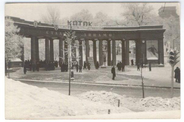 Каток на stadione Dinamo 1950 годы фото на startfootball.info