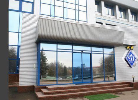 Офис Динамо Киев на стадионе динамо