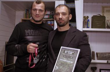 Роман Зозуля медаль аукцион
