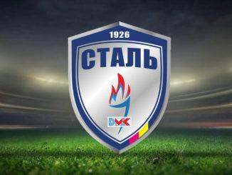 ФК Сталь Каменское - история основания на startfootball.info