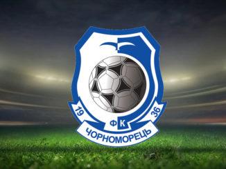 ФК Черноморец Одесса история на startfootball.info
