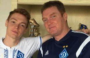 Виктор Циганков с отцом