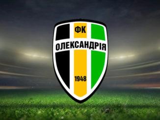 ФК Александрия - история на startfootball.info