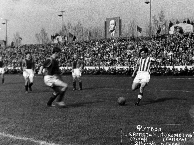 Футбольный клуб Карпаты Львов в 1963 году фото