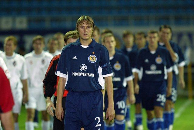 Alexander Khatskevich в форме Динамо Киев фото