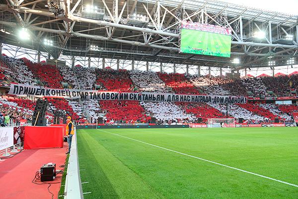 Стадион Открытие Арена