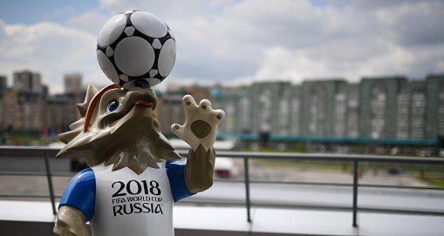 Stadion Kazan волк забивака фото на tartfootball.info