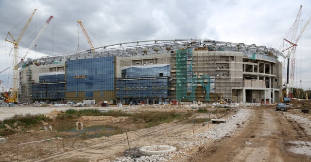 Строительство Открытие Арена