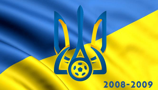 История сборной Украины 2008-2009