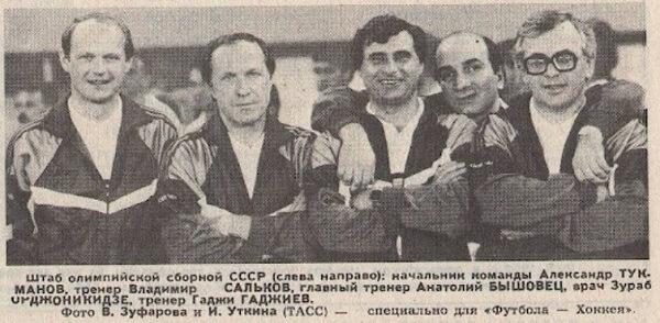 Молодой Гаджиев в сборной