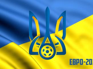 Сборная Украины евро 2012