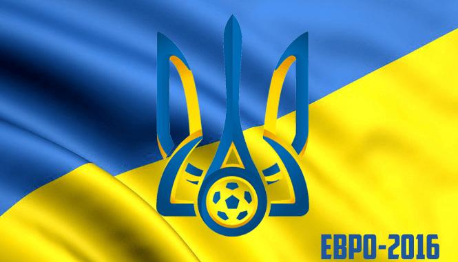 Сборная Украины на Евро 2016