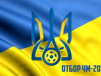 Сборная Украины отбор к ЧМ 2014
