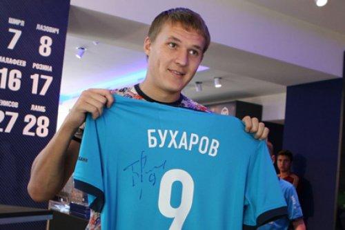 Alexander Bukharov в Ростове фото