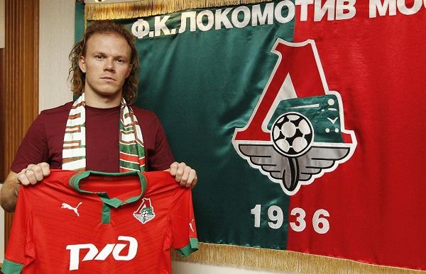 Vitaly Denisov в Локомотиве фотография