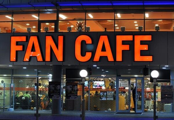 Кафе на стадионе Donbass-arena фото