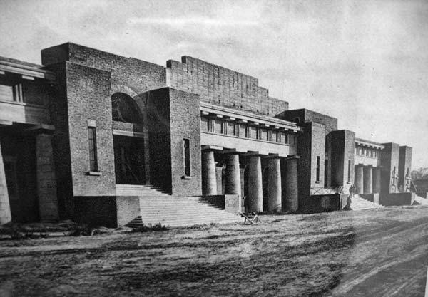Stadion Metallist в 1930 году фото