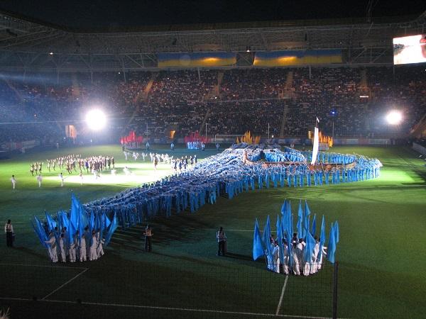 Открытие Dnepr Arena фото