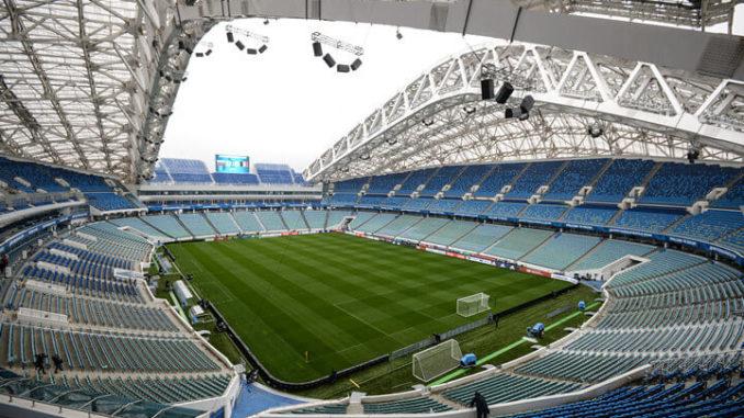 Олимпийский стадион Фишт - фото история
