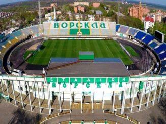 Стадион Ворскла Полтава история
