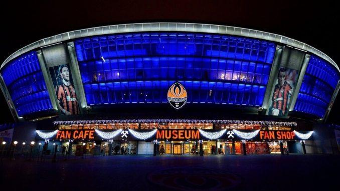 Донбасс Арена - фото история