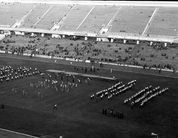 Kuban stadium Krasnodar фото