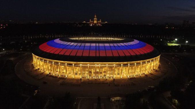 Стадион Лужники Москва - фото история