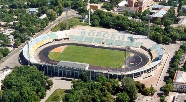 Полтавский stadion Vorskla фото