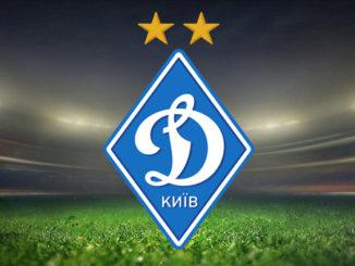 ФК Динамо Киев - история клуба от основания, и до наших дней - на startfootball.info
