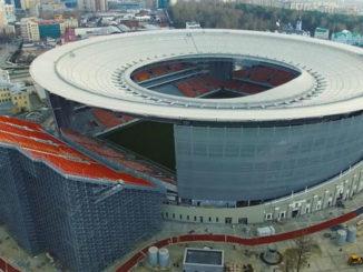Стадион Екатеринбург арена - история и фото на startfootball.info