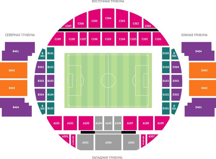 Схема мест на Екатеринбург арена - рисунок на startfootball.info