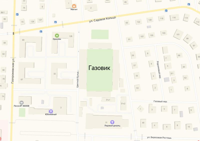 Стадион Газовик Оренбург на карте - фото на startfootball.info