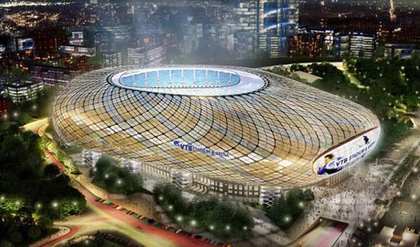 ВТБ Арена в Москве - открытие, фотография на startfootball.info