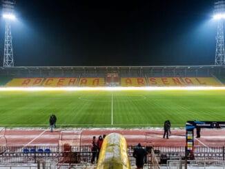 Арсенал Тула стадион - фото на startfootball.info