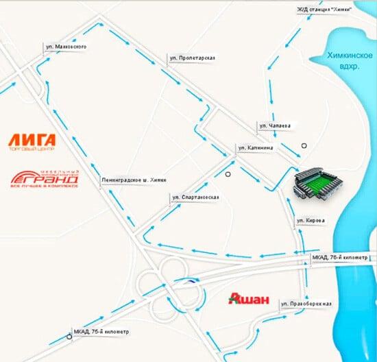 Как добраться до стадиона Химки - фото на startfootball.info