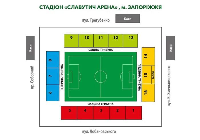 Схема - Славутич-Арена Запорожье - картинка