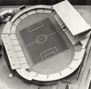 "В проекте стадион ""Сталь"" - фото на startfootball.info"