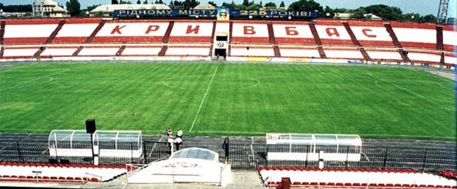 Кривой Рог стадион Металлург