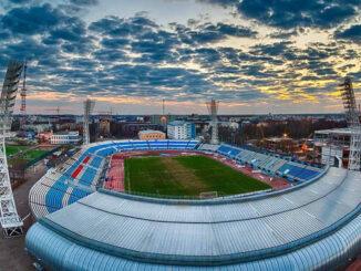 Шинник стадион - история и фото на startfootball.info